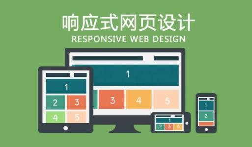 重庆网站建设公司推举:企业网站建设推荐方案
