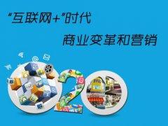 重庆网站制作分享:企业门户网站建设标准计划