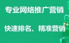 重庆网络推广公司浅谈:如何运营微信公众号的服务号呢?