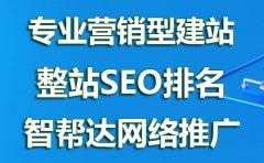 网站SEO优化排名,如何提升文章原创度?